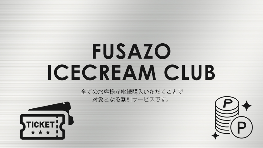 FUSAZO ICECREAM CLUB